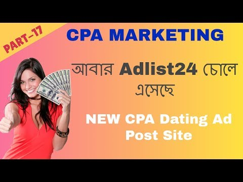 Adlist24 Dating Ad Posting Site 2019   CPA Dating Email Lead Generation   Part-17