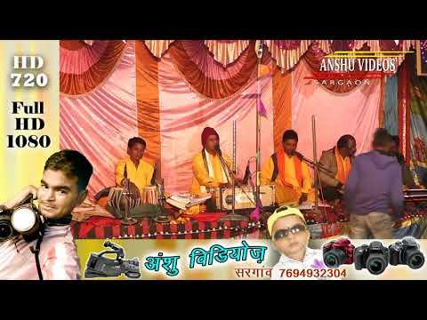 नंद कुमार साहू नवधा रामायण भाग 2 अखंड नवधा रामायण समारोह ग्राम मुर्रा