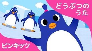 グロバル人気の幼児・子供教育ブランド、ピンキッツ! チャンネル登録す...