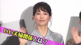 10月29日(火)東京国際映画祭・コンペティション部門選出の「喜劇 愛妻...