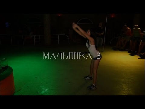 Трек Mc Bad & EVGENY K. Prod. - Девочка-Лето (Dj K.SounD R-Work 2015) в mp3 256kbps