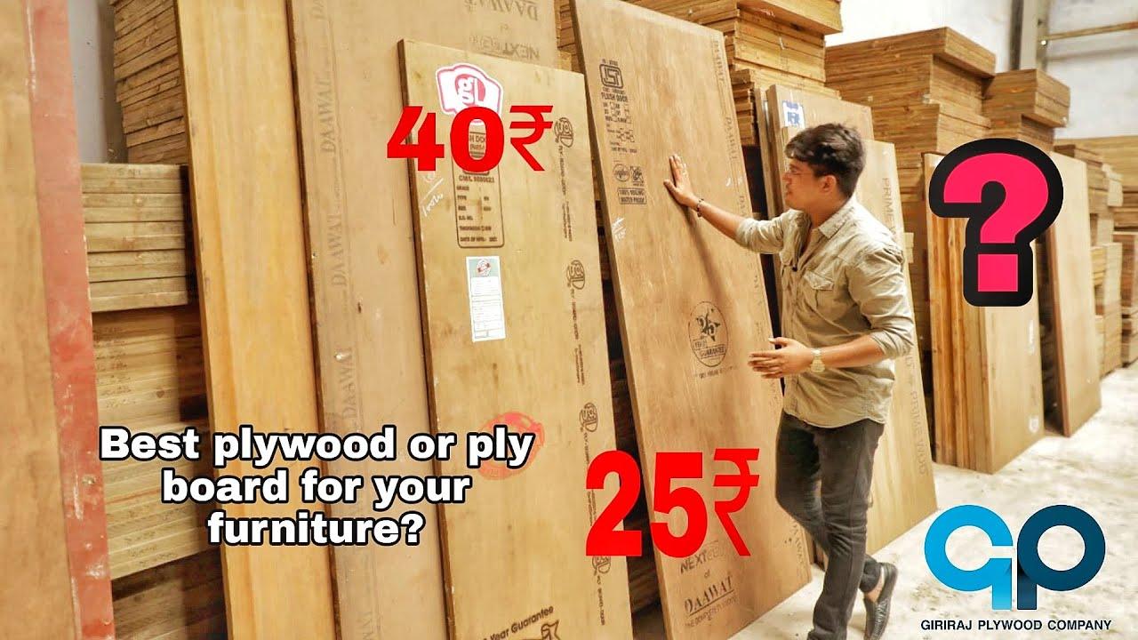 Best Plywood or Plyboard For Furniture IN DELHI  | Market Survey Ep 05