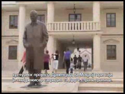 """""""Подељена Србија"""""""
