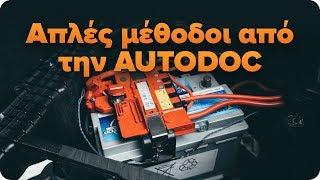 Πώς αλλαγη Σετ ρουλεμάν τροχού HONDA CR-V III (RE) 2.2 i-DTEC 4WD (RE6) - συμβουλές αντικατάστασης