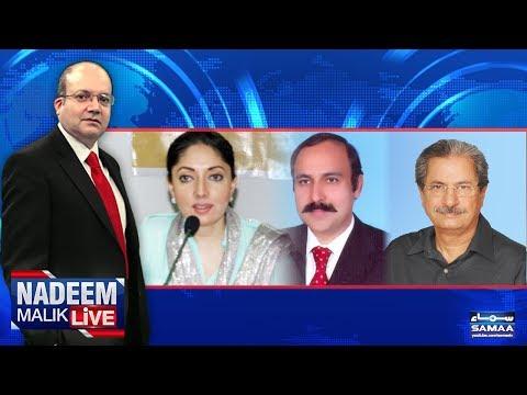 Nadeem Malik Live - SAMAA TV - 06 NOV 2017