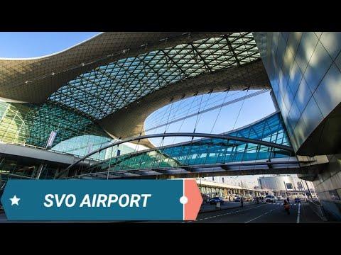 Как добраться до аэропорта Шереметьево (SVO AIRPORT)