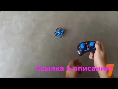 квадрокоптер купить в москве недорого магазины - YouTube
