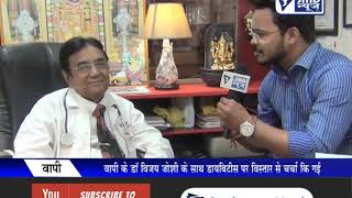 Talkshow on Diabetis by Dr Vijay Joshi only on JMD News 19-11-2019
