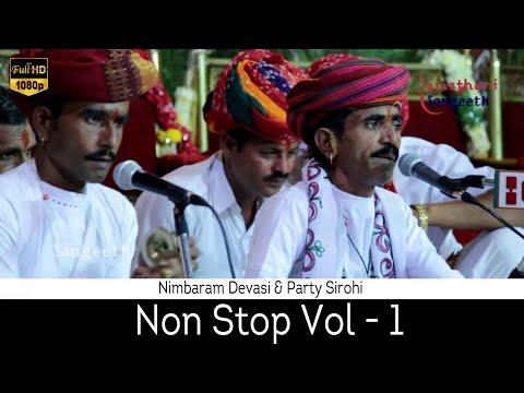 निम्बाराम देवासी NonStop Bhajans Vol 1 #SAVRajasthani