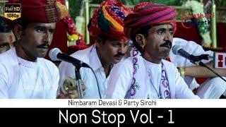 "Nonstop | Nimbaram Devasi  ""Vol - 1"" | Pure Desi Marwadi Bhajans"