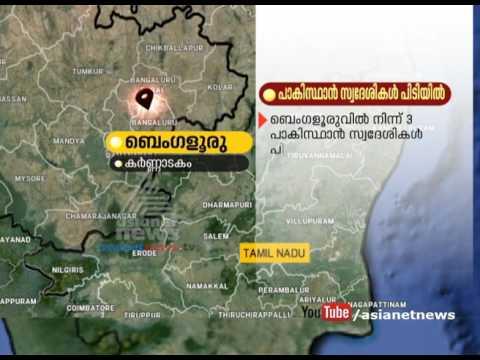 3 Pak Nationals arrested at Bengaluru