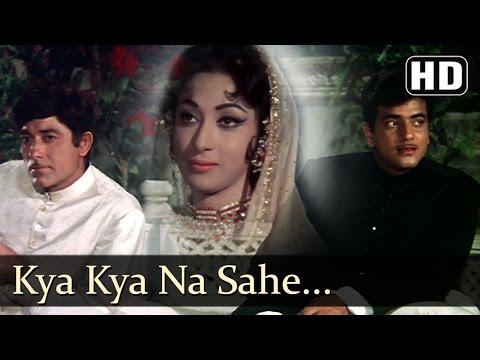 Mere Huzoor - Kya Na Sahe Hum Ne Sitam Aap Ki - Mohd.Rafi - Lata Mangeshkar