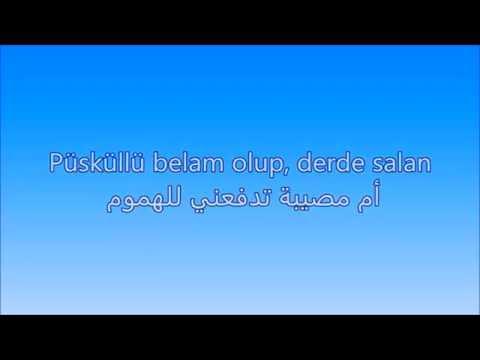 اغنيه تركيه مترجمة Buray Sen Sevda Mısın Arabic Lyrics