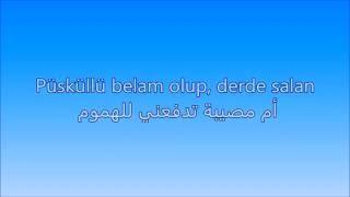 اغنيه تركيه مترجمة Buray Sen Sevda Mısın Arabic Lyrics Video