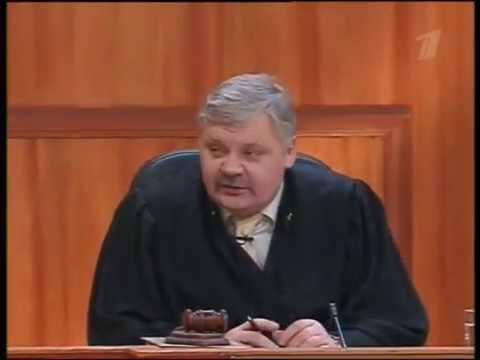 речь в судебном заседании адвоката трещева