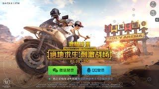 35.1 Стрим Mobile PUBG от Китайский Quantum на Phoenix OS android 7.1