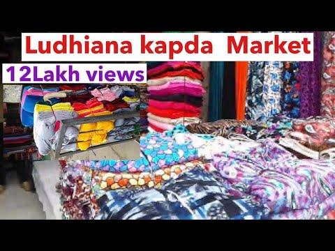 Ludhiana kapda  Market   Khesav Corner Shop