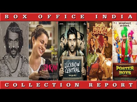 Box Office Collection Of Simran, Lucknow Central, Poster Boys, Daddy