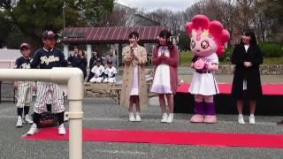 2017年3月26日(日)午前10:00~11:20ごろ。わかさスタジアム京都 場外...