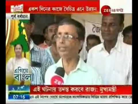 Egiye Bangla: Long term Income under 100 Days Work in Burdwan
