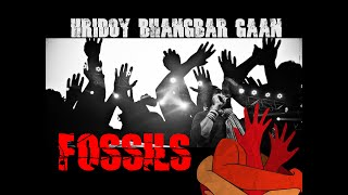 Hridoy Bhangbar Gaan Fossils Mp3 Song Download