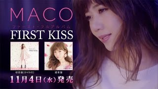 MACO ファースト・フルアルバム『FIRST KISS』 2015年11月4日(水)発売...