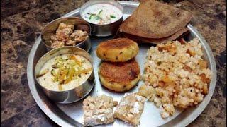 सावन सोमवार का व्रत खाने पीने का विशेष रखे ध्यान/sawan somvar vart food 2017