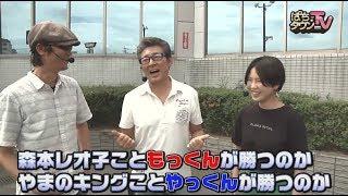 九州・山口の地上波で放送中!! なんとゲストは元シブがき隊のふっくん!...