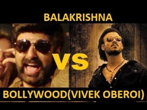 Balakrishna Wants Vivek Oberoi