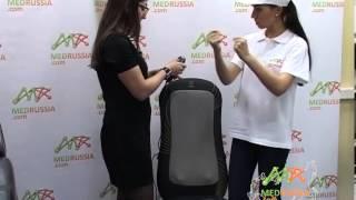 Массажная накидка OGAWA Mobile Seat XE