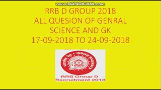 17-09-2018 asked quetion genral science