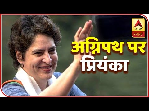 Full Schedule Of Priyanka Gandhi Vadra's Roadshow In Lucknow | ABP News
