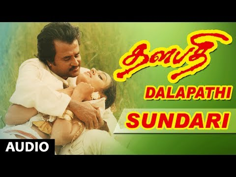 Thalapathi Movie Songs | Sundari Song | Rajanikanth, Mammootty, Shobana | Ilayaraja | Maniratnam
