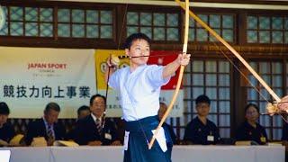 天皇盃 2019 All Japan Kyudo Championship 2019年 全日本弓道選手権大会 決勝進出者(1組・1立目)