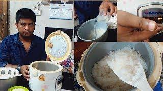 রাইস কুকারে কিভাবে ভাত রান্না করা যায় ।How to cook Rice in Rice Cooker.Cooking Rice in Rice cooker