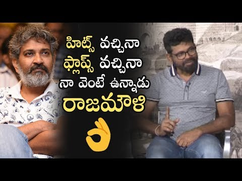 Director Sukumar Emotional Words About SS Rajamouli | Rangasthalam