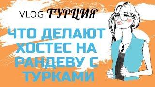 Ночные клубы для женщин вакансии клуб б52 москва