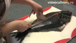 Разделка палтуса на четыре филе от http://videoculinary.ru