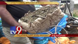 Fake currency racket targets coolies & tribals, busted - TV9