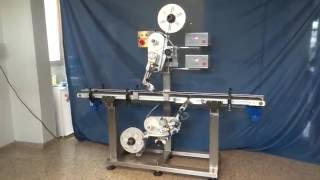 ERDA Top Bottom Labelling Machine