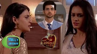 Meri Aashiqui Tum Se Hi: Kahani Ab Tak | 17th August- 21st August | Colors Tv