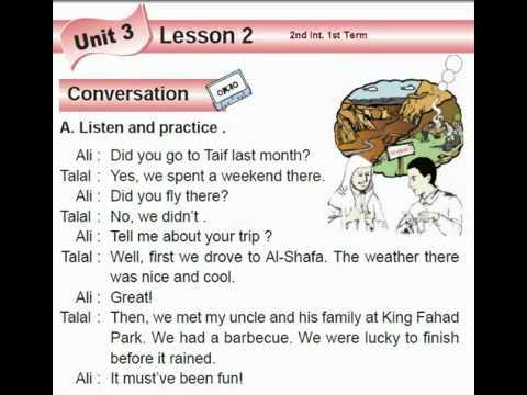 ثاني متوسط فصل أول إنجليزي جميع المحادثات Conversations