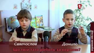 """Дети На """"Автомобильном""""."""