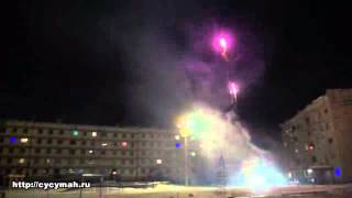 Новогодний салют в Сусумане.