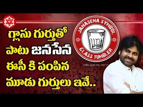 Janasena Party Symbol Details | Pawan Kalyan | AP News | Telugu News | YOYO TV Channel