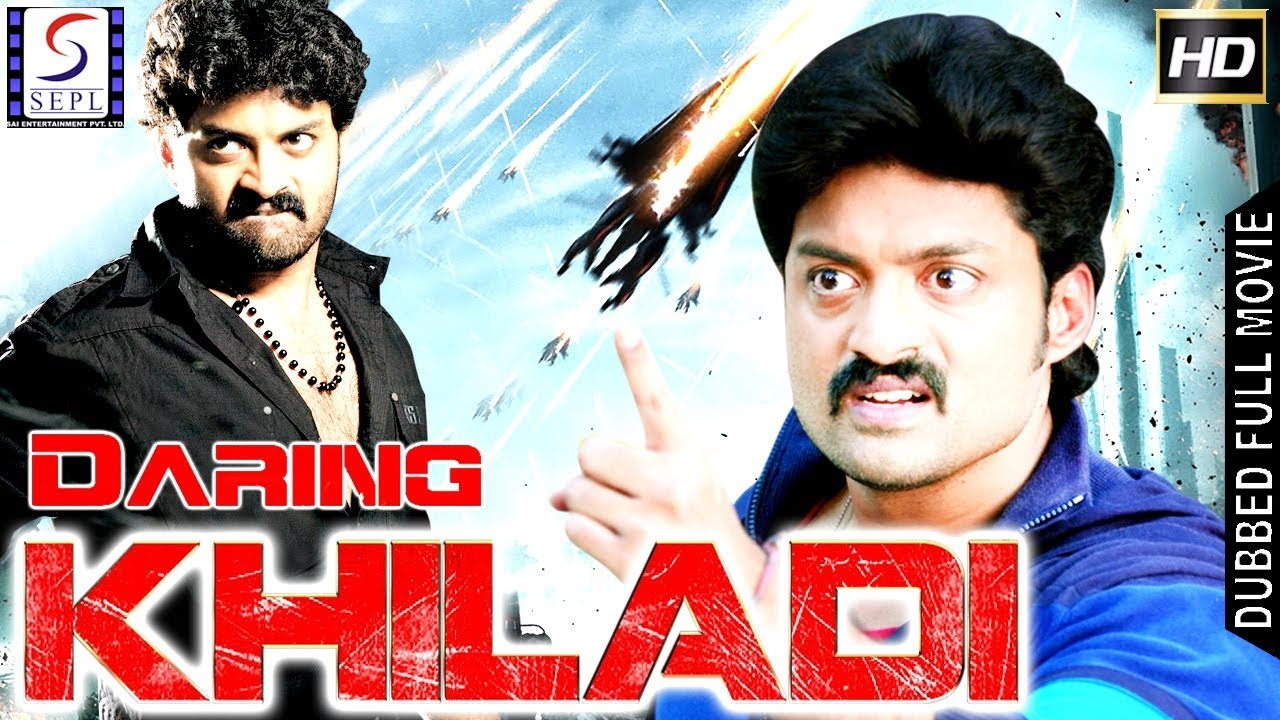 Ak Tha Khiladi Moovi Hindi: Daring Khiladi 2 - Dubbed Full Movie