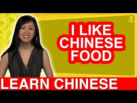 Beginner Conversational Chinese - Chinese Food