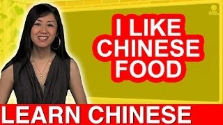 Beginner Conversational Chinese - Chinese Food