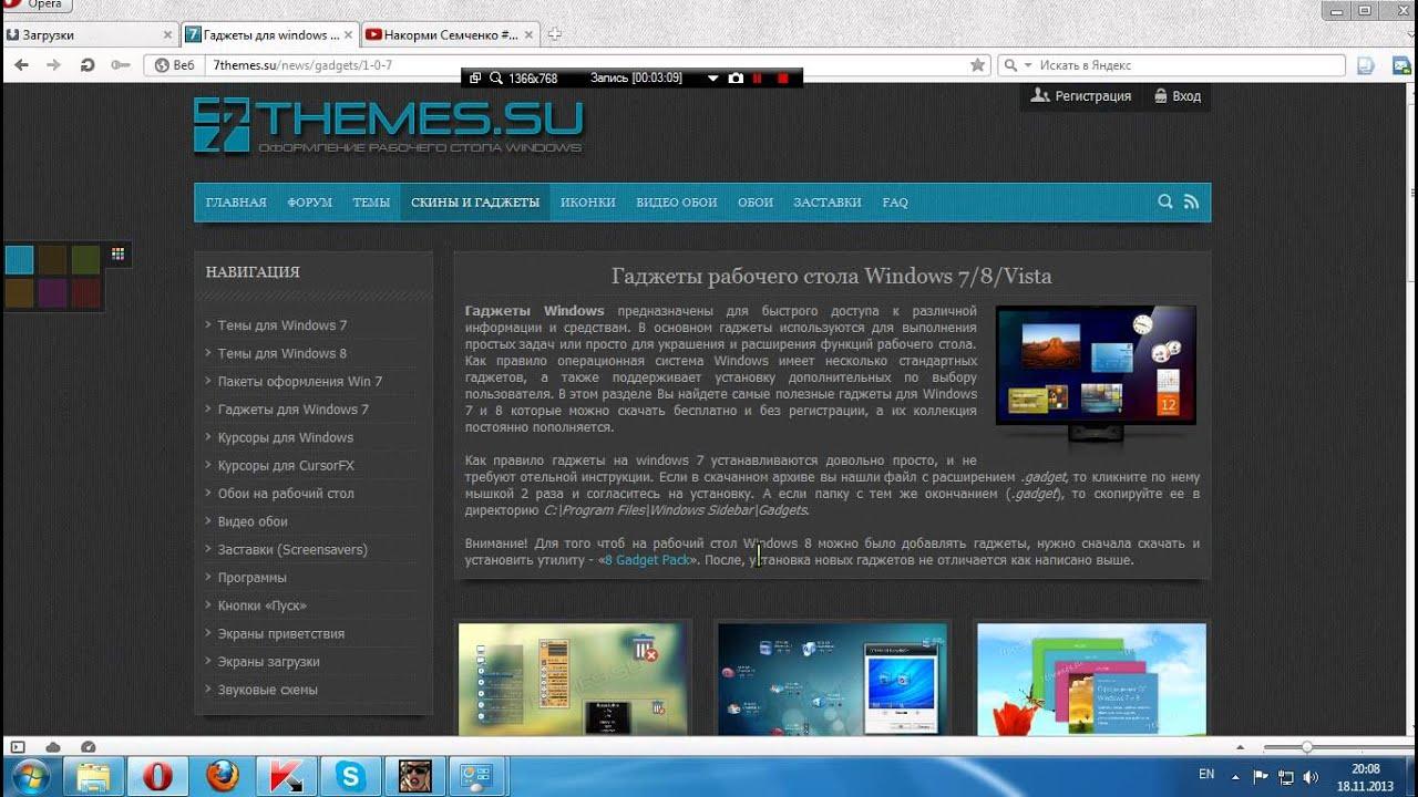 Video Oboi Dlya Windows 7 Skachat