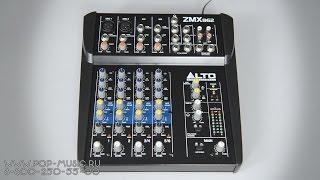 Микшерный пульт ALTO ZEPHYR ZMX862